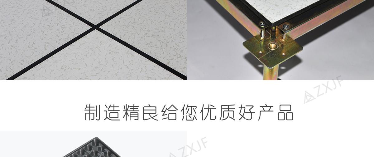 PVC防静电地板_06.jpg
